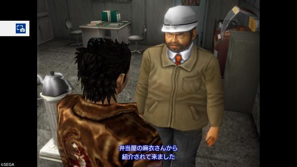 シェンムーⅠプレイ日記53