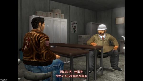 シェンムーⅠプレイ日記78