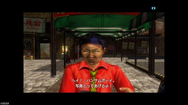 シェンムーIIプレイ日記003