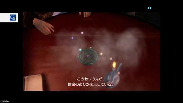 シェンムーIIプレイ日記218