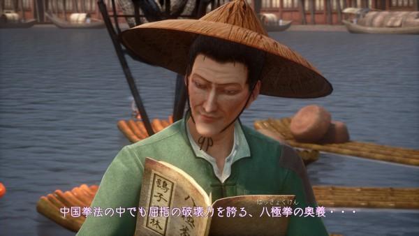 シェンムーIIIプレイ日記146