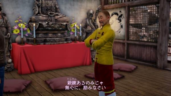 シェンムーIIIプレイ日記045