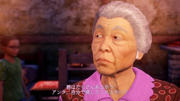 シェンムーIIIプレイ日記049