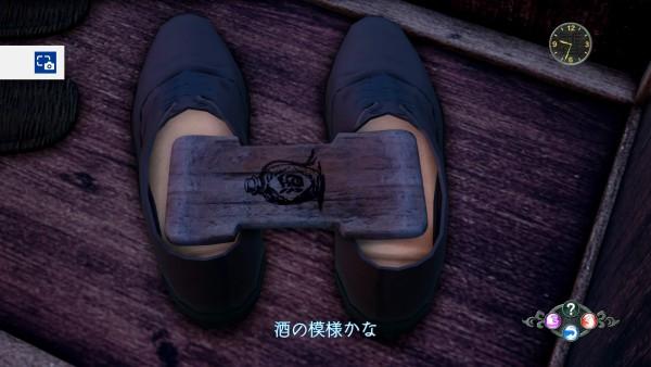 シェンムーIIIプレイ日記065