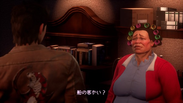 シェンムーIIIプレイ日記088