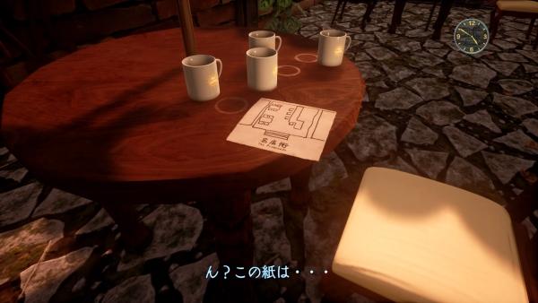 【シェンムーIII攻略】ストーリークエストパック【ネタバレ注意】05