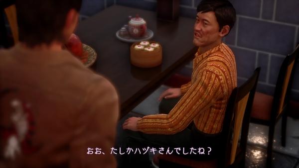 【シェンムーIII攻略】ストーリークエストパック【ネタバレ注意】08