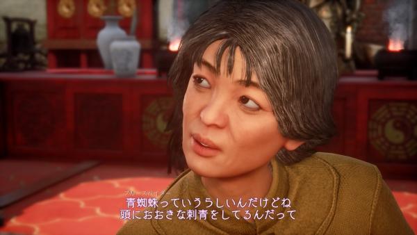 【シェンムーIII攻略】ストーリークエストパック【ネタバレ注意】10