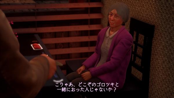 【シェンムーIII攻略】ストーリークエストパック【ネタバレ注意】11