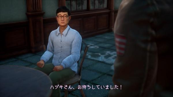 【シェンムーIII攻略】ストーリークエストパック【ネタバレ注意】17