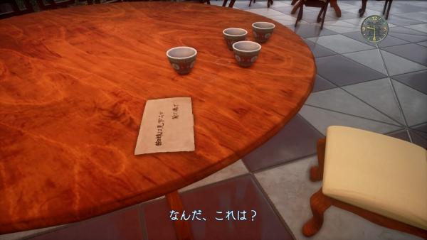 【シェンムーIII攻略】ストーリークエストパック【ネタバレ注意】19