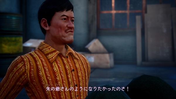 【シェンムーIII攻略】ストーリークエストパック【ネタバレ注意】29