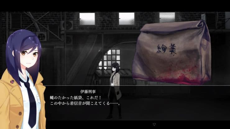 Tokyo Dark (東京ダーク)』レビュー04