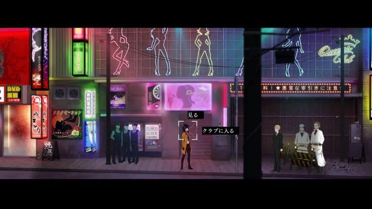 Tokyo Dark (東京ダーク)』レビュー07