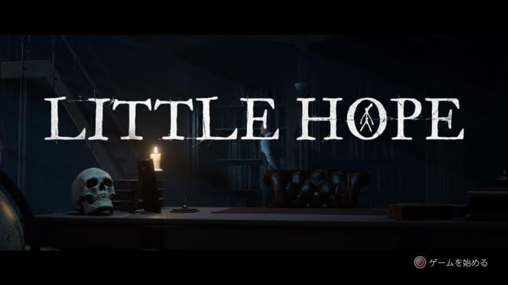 『リトルホープ』レビュー01
