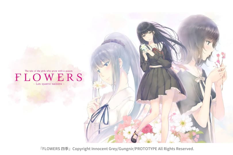 『FLOWERS』レビュー