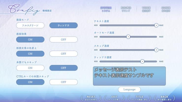 『ツユチル・レター~海と栞に雨音を~』レビュー13