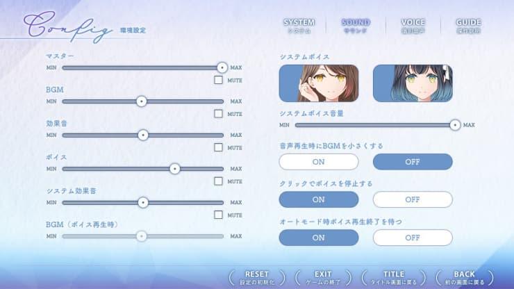 『ツユチル・レター~海と栞に雨音を~』レビュー14