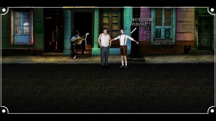 『El Tango de la Muerte』レビュー01