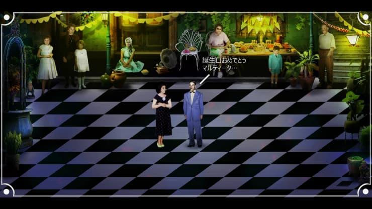 『El Tango de la Muerte』レビュー02