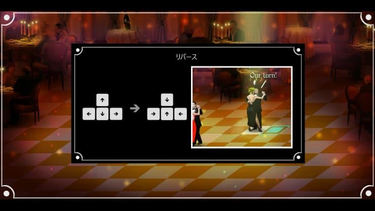 『El Tango de la Muerte』レビュー07